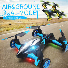Remote Aircraft Four-Axis Land-Air Dual-Mode One-Key Back-to-Home Pattern Rolling Control Unmanned Aerial Vehicl
