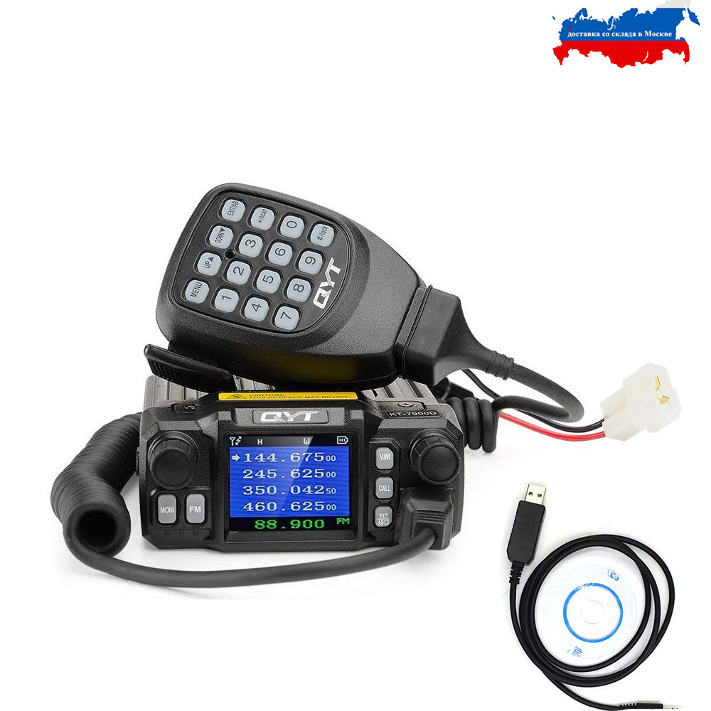 QYT KT-7900D Mini Mobile Radio KT7900D Quad Band Quad Standby 136-174MHz/220-260MHz/350-390MHz/400-480MHZ Car 4 Bands CB Radio