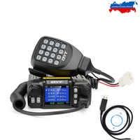 QYT KT-7900D Mini Radio Mobile KT7900D quadri-bande en veille 136-174 MHz/220-260 MHz/350-390 MHz/400-480 MHZ voiture 4 bandes CB Radio
