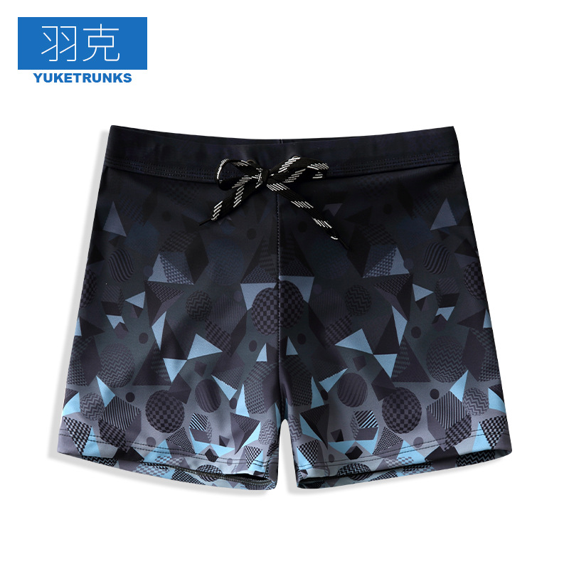 MEN'S Swimming Trunks Quick-Drying Loose-Fit Plus-sized Menswear Seaside Holiday Boxer Hot Springs Swimming Trunks Set Men's Ant