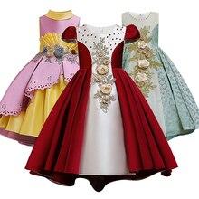 Платье подружки невесты с вышивкой и пайетками; платье принцессы с жемчужным шлейфом; первое платье с вышивкой для девочек; вечерние платья