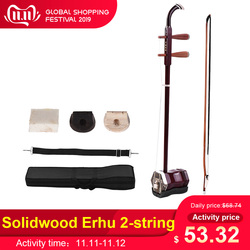 erhu Solidwood Erhu Chinese 2-string Violin Fiddle Stringed Musical Instrument Dark Coffee erhu chinese instrument cordes erhu
