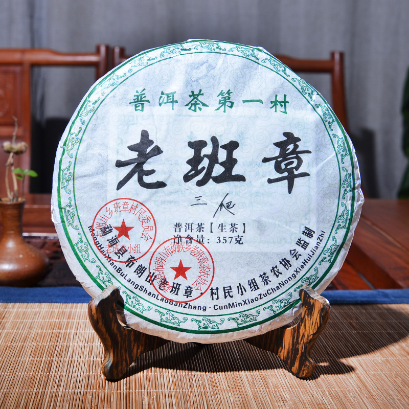 357g China Yunnan 2008 Oldest Raw Puer Puerh Tea Green Food For Down Three High Lost Weight