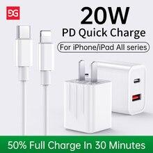 20w pd 3.0 tipo de carregamento rápido c carregador rápido nos adaptador carregador rápido para iphone 12 11 pro max 8 para ipad para huawei pd carregador