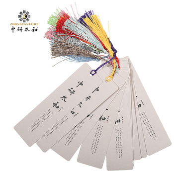 TCM Acupoint Bookmark Acupuncture Needle Gift Medical Chart Chinese Five Elements Bagua Lovers Custom Made image