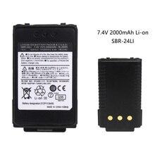2000mAh LI-ON Battery for Icom BP-200 BP-200H BP-200L BP-200M IC-A23 IC-A5