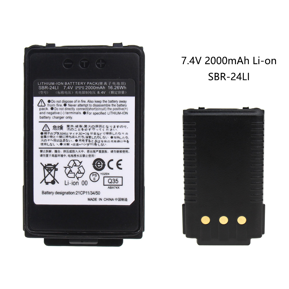 2000mAh LI-ON Replacement Battery For YAESU FT-70D, YAESU FT-70DR, YAESU FT-70DS