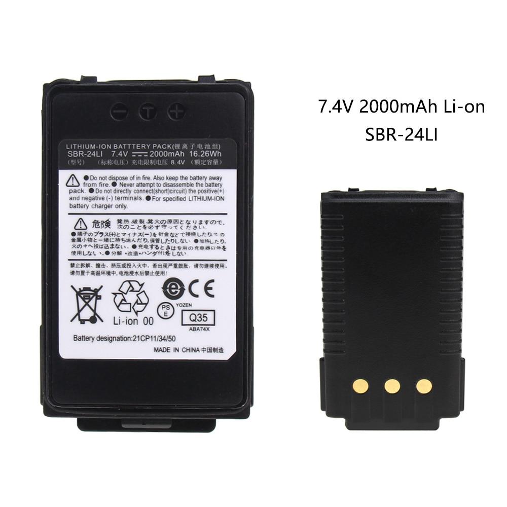 2000mAh LI-ON Replacement Battery For YAESU FT-70D, YAESU FT-70DR, YAESU FT-70DS