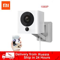 Hot XiaoMi CCTV XiaoFang Dafang Portable Smart wifi Camera 1S Night Vision 1080P For Smart Remote Control Home Security Wecam