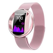 IP67 Waterproof smart fitness bracelet pedometer smart watch