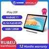 ALLDOCUBE iPlay 20P 10.1 inch Android 11 Tablet Octa Core 6GB Ram 128GB Rom 1920*1200 IPS Helio P60 4G LTE Phone call Tablet PC
