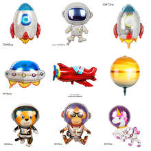 Sci-Fi Birthday Themed Party Balloons Astronaut Spaceship Rocket 4D Earth Cartoon Decoration Wholesale