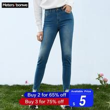 Metersbonwe, узкие джинсы для женщин, джинсы с дырками, дизайн, женские джинсовые брюки-карандаш, высокое качество, женские джинсы с эластичной талией