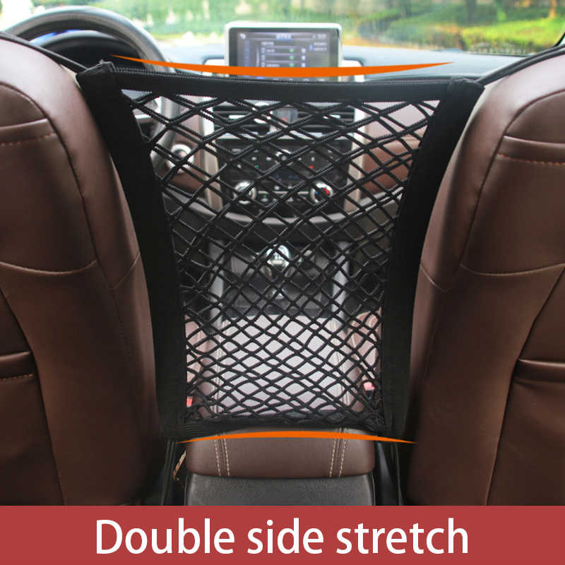 1pc Universal Car Organizer Net Mesh Holder Trunk Goods Storage Seat Back Stowing Tidying Mesh Pocket 30 × 25cm Car Accessories