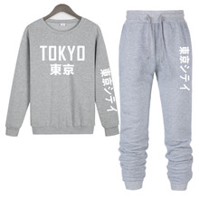 Autumn And Winter Mens O-neck Two-piece Casual Sweatshirt Sports Pants Cotton Printing Suit