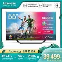 Телевизор 55 дюймов Hisense 55ae7400f 4K UHD Smart TV 5055 дюймов TV