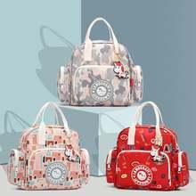 Корейский модный рюкзак для женщин новинка 2020 сумка подгузников
