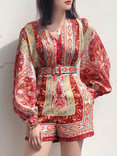 Женские летние шорты с геометрическим принтом размеры xl