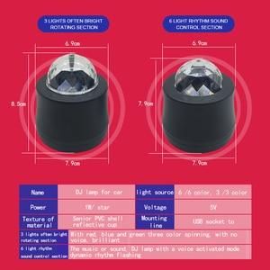 Image 3 - רכב DJ מוסיקה אור USB מיני RGB LED מקרן מסיבת מנורת פנים אורות דיסקו קסם כדור שלב Strobe פלאש אוטומטי קישוט LED