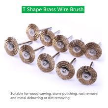 10 шт. 3 мм латунные щетки колеса провода комплект Dremel Электрический инструмент для чистки металла ржавчины шлифовальные вращающиеся инструменты Dremel щетка