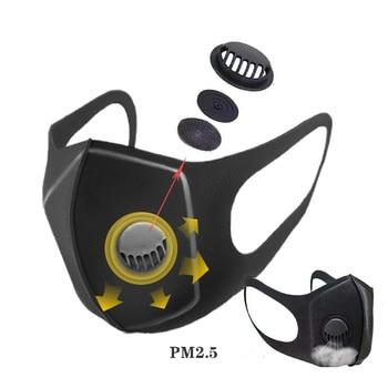 1 шт. маска с дыхательным клапаном, дышащий фильтр, Пыленепроницаемая Ушная Антибактериальная санитарная маска 1