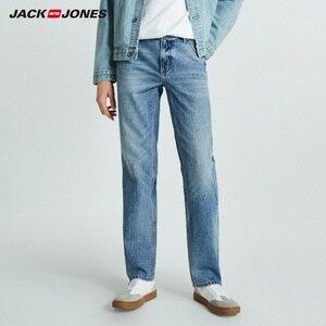 Image 1 - JackJones Autumn Mens Trend Stitching Casual Versatile Jeans 218332529