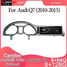 Automóvel estereofônico da navegação de gps do jogador de rádio de dvd dos multimédios do carro de android 10 para o sistema 8u 2din de audi q7 (2010-2015) 3g