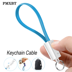 20cm Keychain Charging Cable S