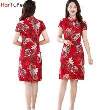 Винтажное китайское платье Ципао в стиле ретро Элегантные восточные