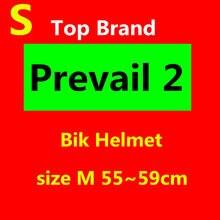 Prevalecer 2 capacete da bicicleta estrada especial ciclismo capacete mtb aero escapar bora sagan wilier mixino e