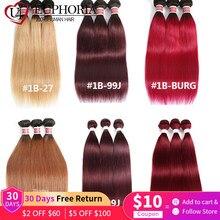 Ombre cor do cabelo em linha reta 3 pacotes 1b borgonha 99j cor vermelha brasileiro não remy tecer cabelo humano 1/3/4 pçs pacotes euforia