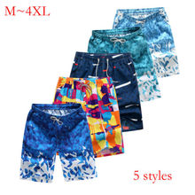 New arrival Summer Men's Beach Casual Shorts Breathable and