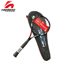 1pcs Tennis Racket Carbon Fiber Adults Ultra Light Coach Recommended Training 2019 NEW High Quality Aluminum Alloy