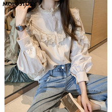 French Cute Lantern Sleeve Lace Tops Shirt Turtleneck Ladies