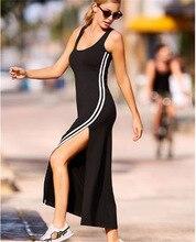 European And American-Style Women's Striped Slit Vest Dress Long Dress
