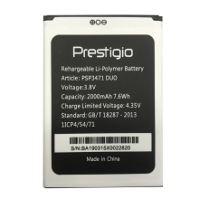 2pcs NEW Original 2000mAh PSP3471 battery for Prestigio Wize Q3 DUO High Quality Battery+Tracking Number цена и фото