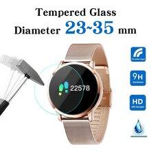 Полный размер круглые часы Закаленное стекло Защитная пленка диаметр 23 24 25 26 27 28 29 30 31 32 33 34 35 мм для умных часов