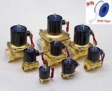 Электромагнитный клапан для газовой воды пневматический электрический