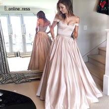 Женское длинное платье с открытыми плечами элегантное розовое