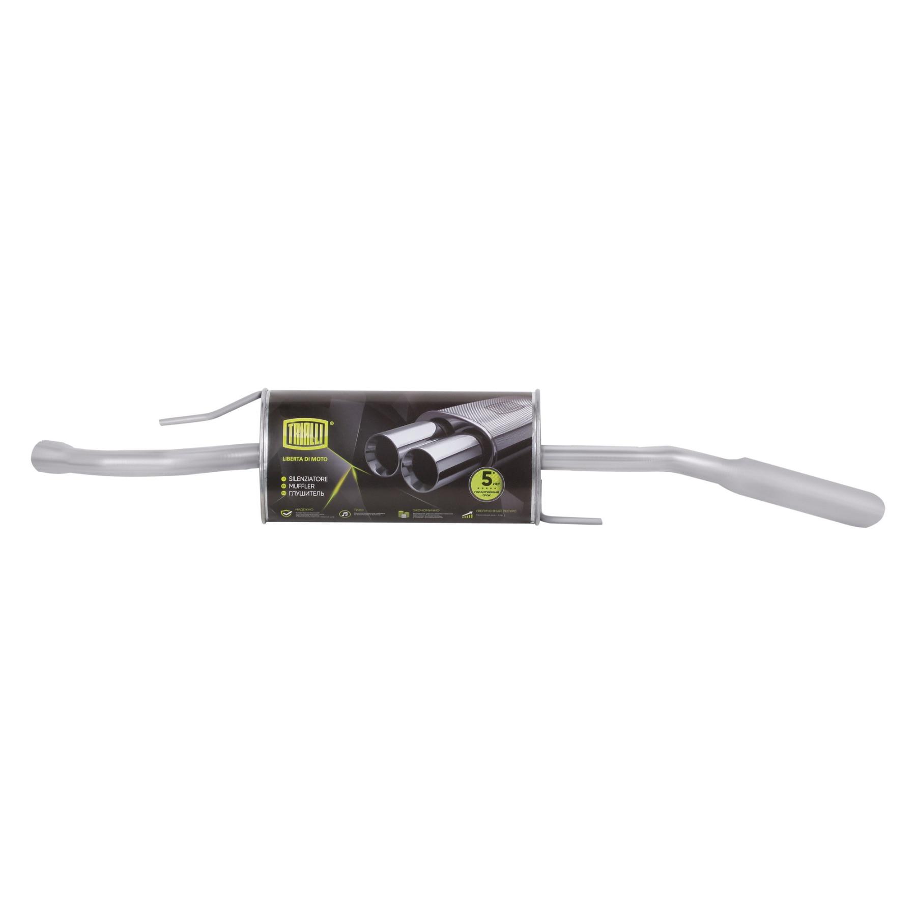 Глушитель основной алюминизированный для автомобилей Volkswagen Passat B3 (88 ) TRIALLI Шумоглушители    АлиЭкспресс