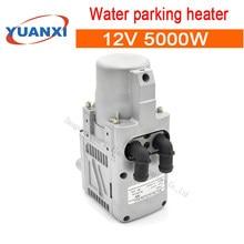 Calefacción estacionaria para vehículos diésel, calentador de agua de 5KW y 12V Similar al Webasto, para caravanas, camiones y barcos, gas y líquido
