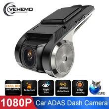 ADAS Автомобильный видеорегистратор камера Full HD видео dvr рекордер видеокамера g-сенсор видеорегистратор Dashcam для андроид мультимедийный проигрыватель DVD