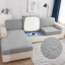 Elastic Sofa Cover Waterproof Jacquard High Stretch Slipcover All-inclusive Elastic Couch Cover Sofa Seat Covers For Living Room