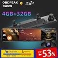 Автомобильный видеорегистратор OBDPEAK, 1080P, 4 + 32 ГБ, Android 8,1, 12 дюймов, камера заднего вида, ADAS, Wi-Fi, GPS