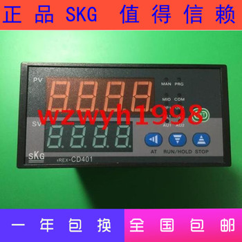 SKG TREX-CD401 high precision temperature controller temperature controller CD401 spot AT-908