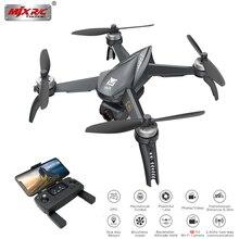 MJX Bugs 5W B5W GPS Brushless RC Quadcopter with 5G 4K Wifi FPV Camera HD Auto Return Vs Hubsan H501