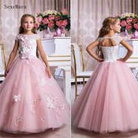 2020 nouveau une ligne robes de fille de fleur rose Tulle dentelle Applique Gilrs Pageant robes de fête enfants bal robe d'anniversaire
