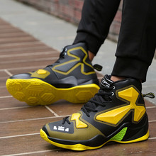 High-top basketball shoes parent-child couple shoes