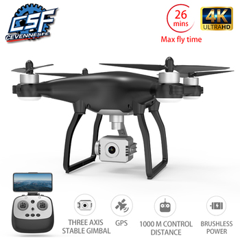 2020 NEW X35 Drone WiFi GPS 4K HD Camera Profissional Brushless Motor Drones Gimbal Stabilizer 26 Minute Flight RC Quadcopter ipower motor gbm5208h 200t brushless gimbal motor with magnetic encoder for dslr gimbal stabilizer
