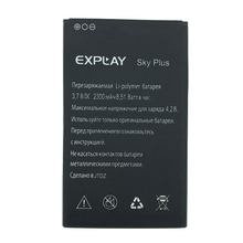 2pcs NEW Original 2300mAh Sky Plus battery for EXPLAY High Quality Battery+Tracking Number